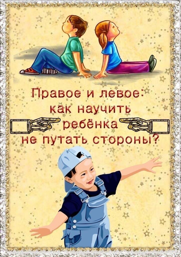 изображение_viber_2020-04-05_11-09-05