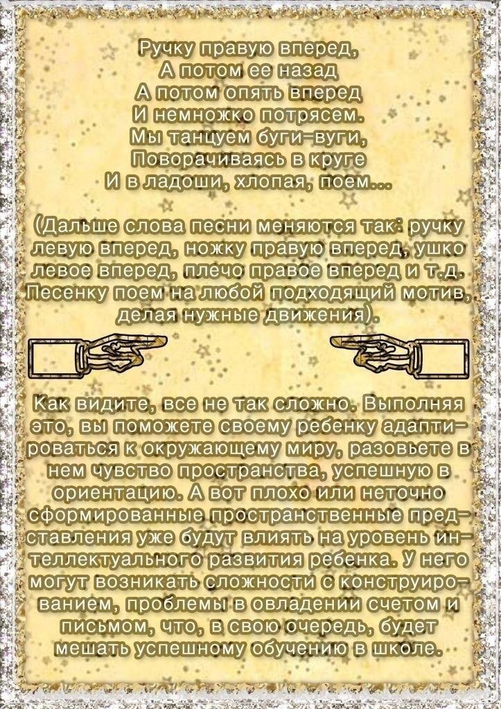 изображение_viber_2020-04-05_11-09-16