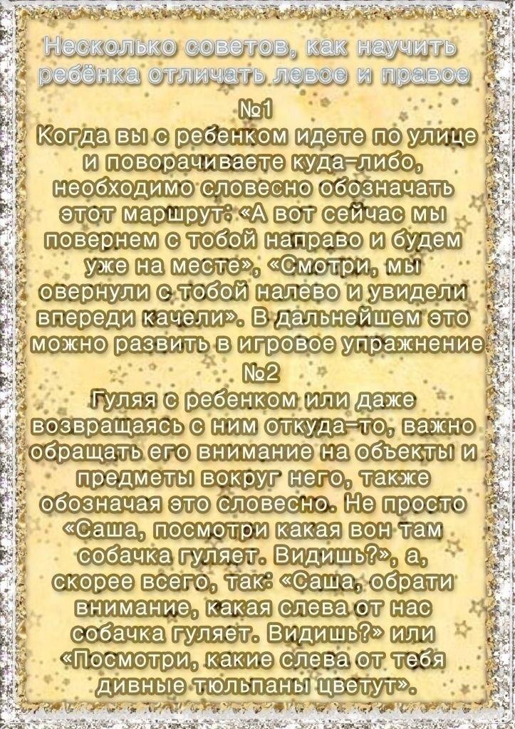 изображение_viber_2020-04-05_11-09-18