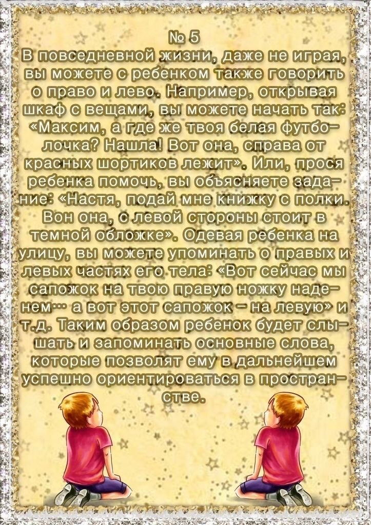 изображение_viber_2020-04-05_11-09-19