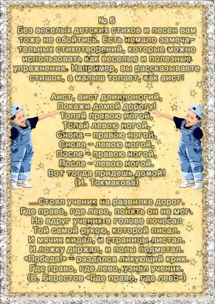 изображение_viber_2020-04-05_11-09-20