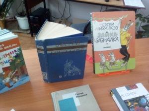 посещение библиотеки (5)