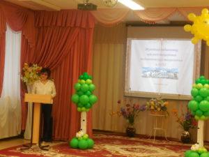 презентация из опыта работы