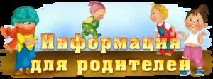 infa_ru_p535mq31