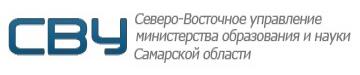 http://pohsvu.minobr63.ru/